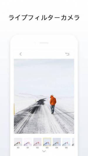 iPhone、iPadアプリ「無音カメラ - 高画質カメラ 音なし & 消音カメラ」のスクリーンショット 4枚目