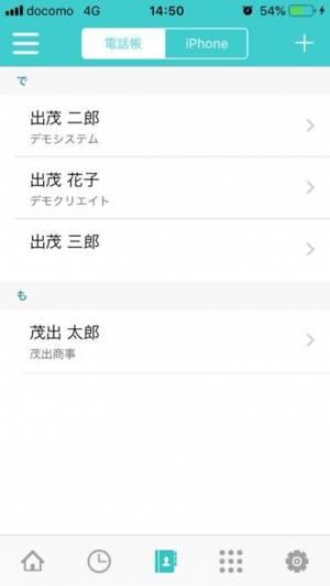 iPhone、iPadアプリ「SUBLINE PERSONAL」のスクリーンショット 4枚目