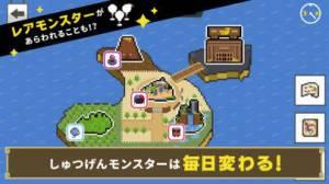 iPhone、iPadアプリ「シンクシンクモンスターズ Think! Monsters」のスクリーンショット 4枚目