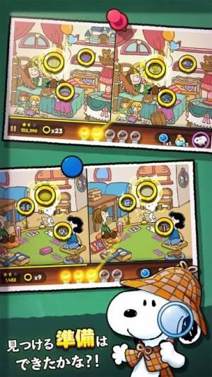 iPhone、iPadアプリ「スヌーピーのまちがい探し」のスクリーンショット 1枚目