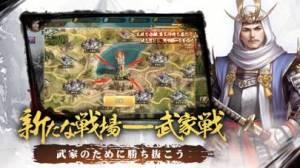 iPhone、iPadアプリ「覇王の天下 - 戦略シミュレーション」のスクリーンショット 4枚目