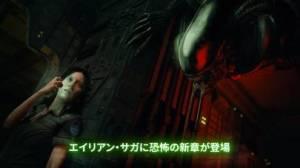 iPhone、iPadアプリ「Alien: Blackout」のスクリーンショット 1枚目
