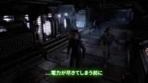 iPhone、iPadアプリ「Alien: Blackout」のスクリーンショット 4枚目