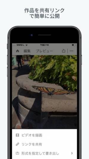 iPhone、iPadアプリ「Adobe Aero」のスクリーンショット 5枚目