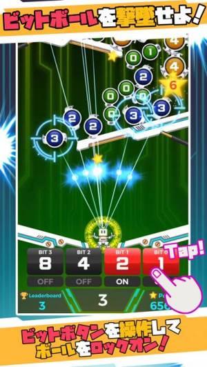iPhone、iPadアプリ「トライビット2」のスクリーンショット 3枚目