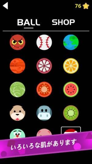 iPhone、iPadアプリ「Pinball vs Block!Falling Balls」のスクリーンショット 4枚目