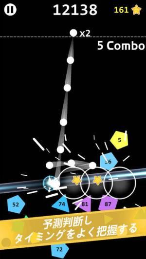 iPhone、iPadアプリ「Pinball vs Block!Falling Balls」のスクリーンショット 1枚目