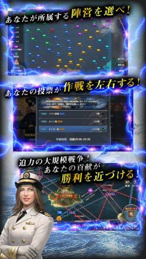 iPhone、iPadアプリ「連合艦隊コレクション」のスクリーンショット 3枚目