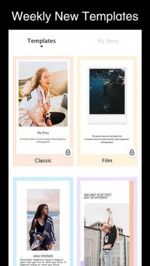 iPhone、iPadアプリ「StoryArt - insta story creator」のスクリーンショット 1枚目