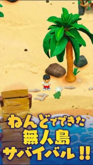 iPhone、iPadアプリ「ねんどの無人島 人気の脱出サバイバルゲーム」のスクリーンショット 2枚目