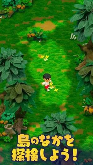 iPhone、iPadアプリ「ねんどの無人島 人気の脱出サバイバルゲーム」のスクリーンショット 5枚目