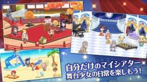 iPhone、iPadアプリ「少女歌劇 レヴュースタァライト -Re LIVE-」のスクリーンショット 5枚目