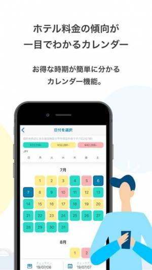 iPhone、iPadアプリ「atta(アッタ)」のスクリーンショット 5枚目