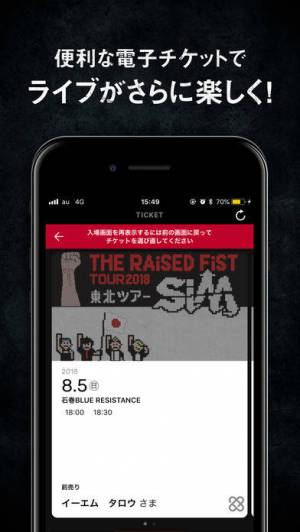 iPhone、iPadアプリ「SiM OFFiCiAL APP」のスクリーンショット 4枚目