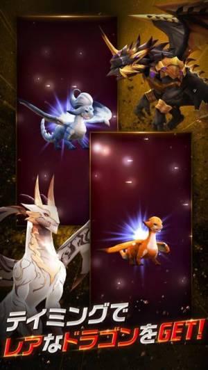 iPhone、iPadアプリ「ホウチ&ドラゴンズ」のスクリーンショット 3枚目
