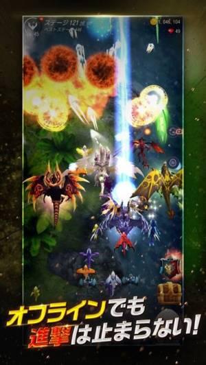 iPhone、iPadアプリ「ホウチ&ドラゴンズ」のスクリーンショット 4枚目