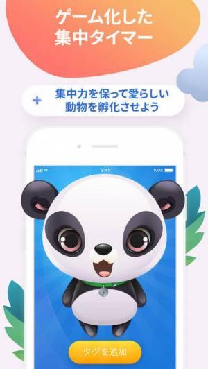 iPhone、iPadアプリ「Eggzy - 集中力とタイムキーパー」のスクリーンショット 3枚目