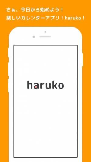 iPhone、iPadアプリ「haruko」のスクリーンショット 5枚目