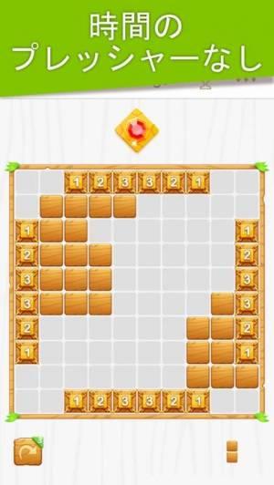 iPhone、iPadアプリ「ブロックパズル – クラシックなレンガ」のスクリーンショット 3枚目