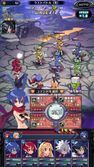 iPhone、iPadアプリ「【新作RPG】魔界戦記ディスガイアRPG」のスクリーンショット 2枚目