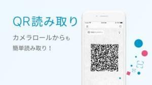 iPhone、iPadアプリ「Clipbox QRコード」のスクリーンショット 2枚目
