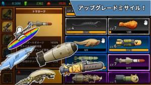 iPhone、iPadアプリ「ミサイルRPG」のスクリーンショット 5枚目