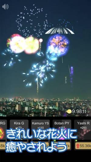iPhone、iPadアプリ「放置花火」のスクリーンショット 1枚目