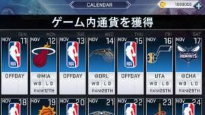 iPhone、iPadアプリ「NBA 2K19」のスクリーンショット 4枚目