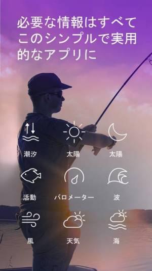 iPhone、iPadアプリ「Nautide」のスクリーンショット 3枚目