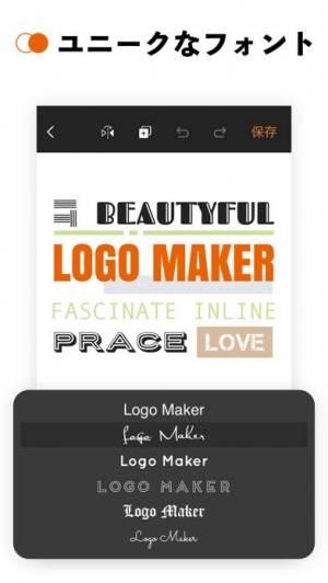 iPhone、iPadアプリ「ロゴアイコン作成 - フライヤー、ロゴ、バナー名刺のデザイ」のスクリーンショット 4枚目