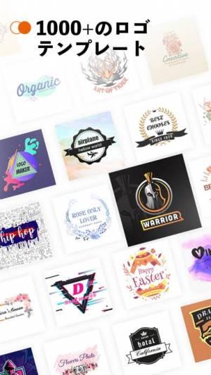iPhone、iPadアプリ「ロゴアイコン作成 - フライヤー、ロゴ、バナー名刺のデザイ」のスクリーンショット 2枚目