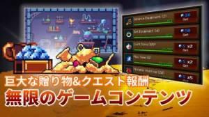 iPhone、iPadアプリ「ダンジョンと錬金術師 - Idle RPG」のスクリーンショット 4枚目