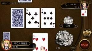 iPhone、iPadアプリ「賭ケグルイ」のスクリーンショット 5枚目