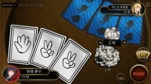 iPhone、iPadアプリ「賭ケグルイ」のスクリーンショット 2枚目