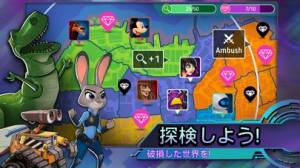 iPhone、iPadアプリ「Disney Heroes: Battle Mode」のスクリーンショット 4枚目