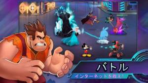 iPhone、iPadアプリ「Disney Heroes: Battle Mode」のスクリーンショット 1枚目