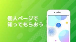 iPhone、iPadアプリ「CHIP - 誰でも作れるファンクラブ」のスクリーンショット 4枚目