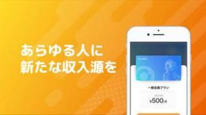 iPhone、iPadアプリ「CHIP - 誰でも作れるファンクラブ」のスクリーンショット 2枚目
