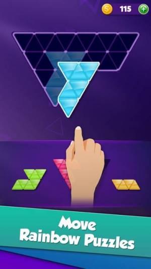 iPhone、iPadアプリ「Block! Triangle puzzle:Tangram」のスクリーンショット 1枚目