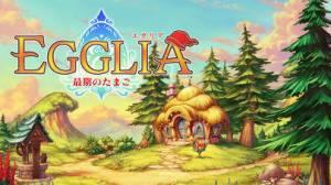 iPhone、iPadアプリ「EGGLIA ~最期のたまご~」のスクリーンショット 1枚目