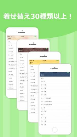 iPhone、iPadアプリ「ハッピースケジュール シンプルでかわいい、カレンダー」のスクリーンショット 2枚目