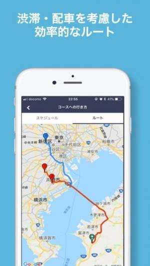 iPhone、iPadアプリ「ゴルフ場検索・予約 - nearby Golf」のスクリーンショット 4枚目