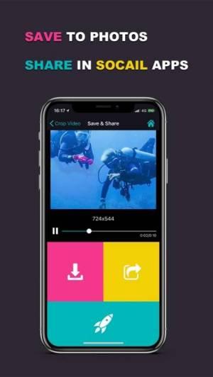 iPhone、iPadアプリ「Video Cropper - Crop Videos」のスクリーンショット 4枚目