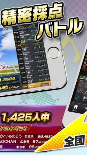 iPhone、iPadアプリ「カラオケ@DAM-精密採点ができる本格カラオケアプリ」のスクリーンショット 4枚目