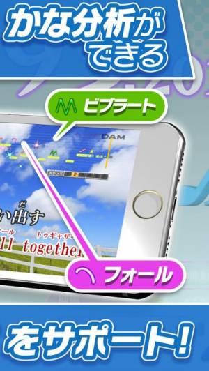 iPhone、iPadアプリ「カラオケ@DAM-精密採点ができる本格カラオケアプリ」のスクリーンショット 2枚目