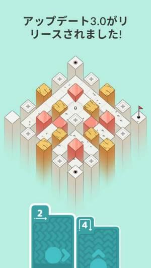 iPhone、iPadアプリ「ゴルフ・ピークス」のスクリーンショット 1枚目