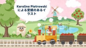 iPhone、iPadアプリ「こぎつね鉄道」のスクリーンショット 4枚目