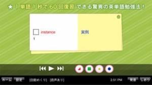 iPhone、iPadアプリ「1分間英単語DX」のスクリーンショット 2枚目