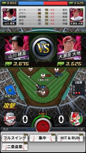 iPhone、iPadアプリ「【劇プロ】劇的采配!プロ野球リバーサル」のスクリーンショット 4枚目