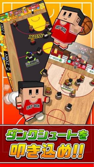 iPhone、iPadアプリ「机でバスケ」のスクリーンショット 2枚目